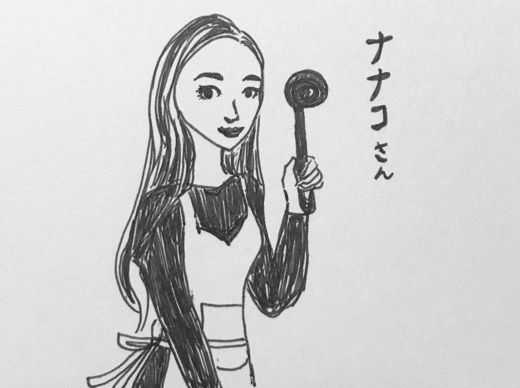 『妄想deソーサー』ナナコ