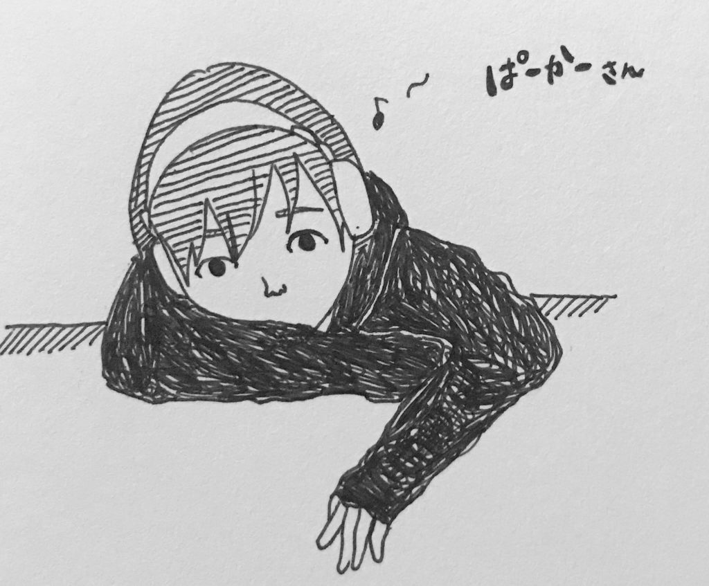 『妄想deソーサー』ぱーかー