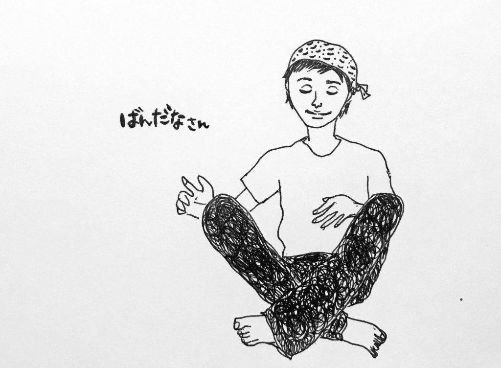 『妄想deソーサー』バンダナ