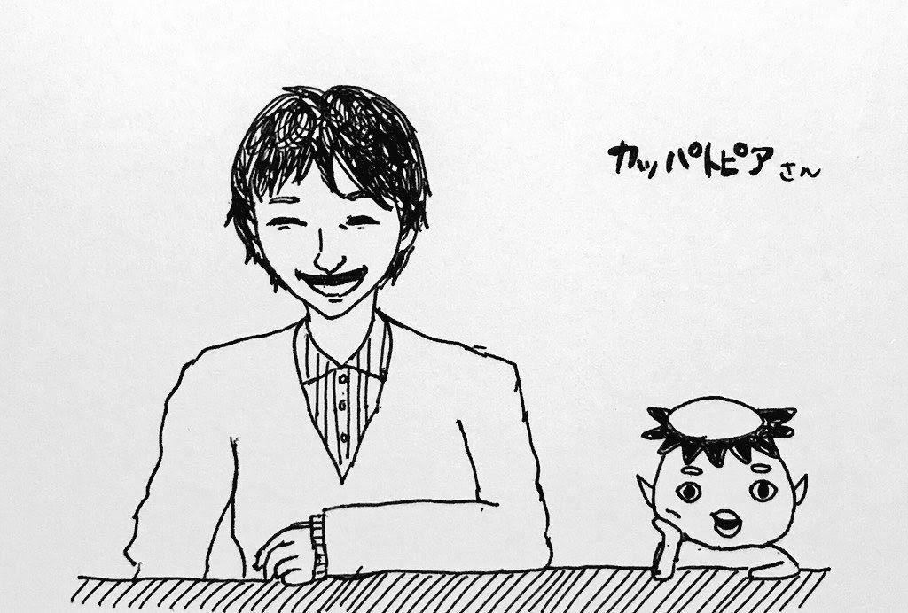 『妄想deソーサー』カッパトピア
