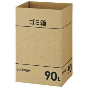 ダンボール素材のゴミ箱