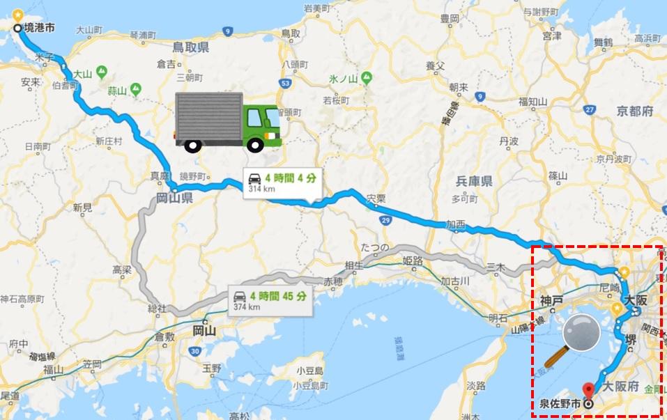 鳥取・境港市~大阪・泉佐野