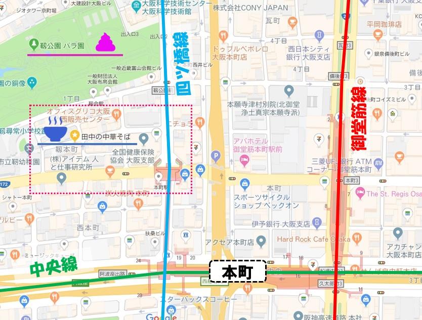 本町駅周辺地図